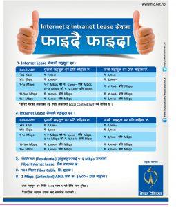 New Internet Service NTC ADSL Pricing