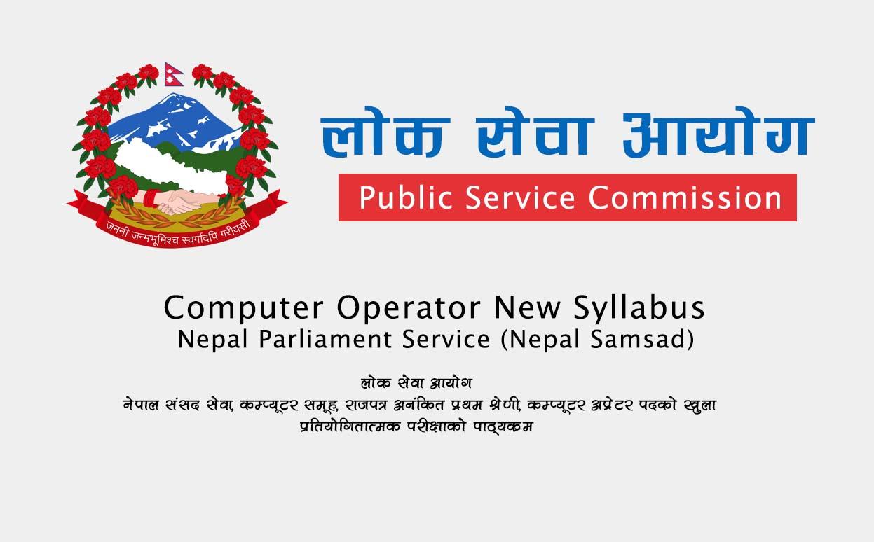 computer operator nepal parliament-nepal samsad